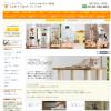 猫の本能をくすぐる猫タワー専門通販サイト!「キャッツデポ」