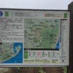 有度山(307m)久能山(216m)日本平