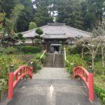 実谷山 極楽寺(あじさい寺)