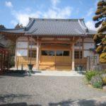 八幡山 法雲寺(ほううんじ)