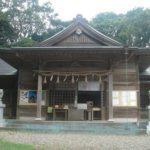 阿波々神社(あわわじんじゃ)・静岡県掛川市