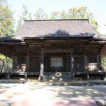 高野山 壇上伽藍 大会堂(だいえどう)・世界遺産