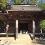高野山 壇上伽藍 愛染堂(あいぜんどう)・世界遺産