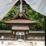 熊野本宮大社(くまのほんぐうたいしゃ)世界遺産・和歌山県田辺市本宮町本宮
