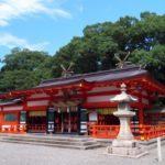 熊野速玉大社(くまのはやたまたいしゃ)世界遺産・和歌山県新宮市新宮