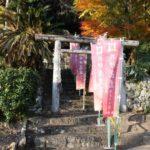 寺野六所神社(てらのろくしょじんじゃ)おんな城主 直虎 ゆかりの地