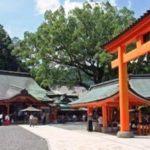 熊野那智大社(くまのなちたいしゃ)世界遺産・和歌山県東牟婁郡那智勝浦町