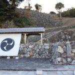 鳥羽城跡(とばじょうあと)