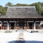 初山 宝林寺(しょさんほうりんじ)