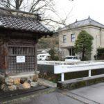 引佐町伊平 (旧井平銀行・井平秋葉堂・井平水車・お水神様 )
