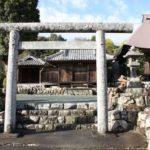 伊豆神社(いずじんじゃ)