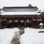 比叡山 延暦寺 東塔 大講堂