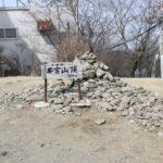 本宮山(789m)三河国一宮(ほんぐうさん)