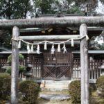 治田神社(はるたじんじゃ)・奈良県高市郡明日香村岡