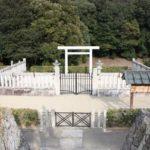 第29代 欽明天皇御陵(檜隈坂合陵)