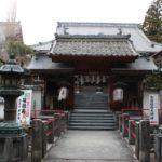 岩水寺(がんすいじ) 浜松市浜北区