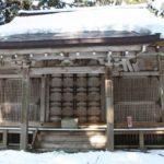 比叡山 延暦寺 山王院堂