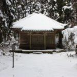 比叡山 延暦寺 西塔 恵亮堂・西塔政所