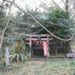 城山稲荷神社 (二俣城跡内)