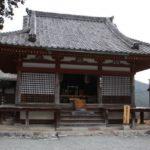 吉野山 金峯山寺 観音堂(かんのんどう)