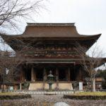 吉野山 金峯山寺本堂(蔵王堂)・世界遺産