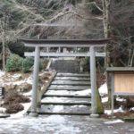吉野山 金峯神社(きんぷじんじゃ)・世界遺産