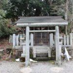 吉野山 御幸の芝と雨師(雨師観音堂跡)