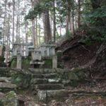 吉野山 吉水院宗信法印の墓(きっすいいんそうしん)