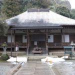 吉野山 如意輪寺(にょいりんじ) 浄土宗