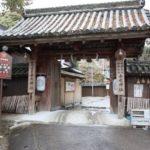 吉野山 吉水神社(よしみずじんじゃ)・世界遺産