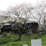 森町歴史民俗資料館 静岡県周智郡森町