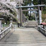 天宮神社(あめのみやじんじゃ) 静岡県周智郡森町