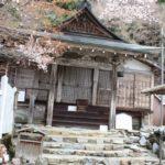 月輪寺(つきのわでら) 愛宕山