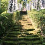 鎌倉最古の寺 杉本寺(すぎもとでら)・苔寺