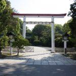 鎌倉宮(かまくらぐう) 神奈川県鎌倉市二階堂