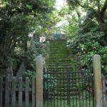 護良親王(もりながしんのう) 陵墓・鎌倉市二階堂