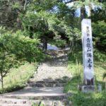 青龍山 満光寺(まんこうじ) 愛知県新城市 曹洞宗