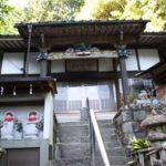 愛鷹水神社(あしたかすいじんじゃ)愛鷹教会水神社 日蓮宗教会