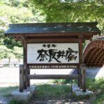 中山道・奈良井宿(ならいしゅく)木曽路