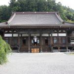 身延山 久遠寺 仏殿(ぶつでん)・納牌堂(のうはいどう)