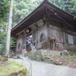 身延山 久遠寺 丈六堂(じょうろくどう)