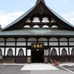 身延山 久遠寺 法喜堂(ほうきどう)