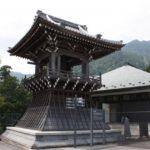 身延山 久遠寺 時鐘(じしょう)