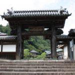身延山 久遠寺 甘露門(かんろもん)