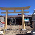 富士山本宮浅間大社奥宮 富士山頂・世界遺産