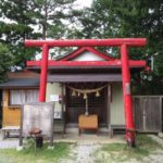 獅子ヶ鼻稲荷神社(ししがはないなりじんじゃ)静岡県磐田市大平