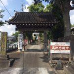 慈恩寺(臨済宗妙心寺派)・静岡県磐田市見付幸町