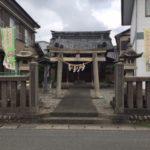 熊野神社(くまのじんじゃ)・静岡県磐田市見付