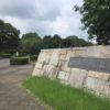 兜塚古墳(かぶとづかこふん)かぶと塚公園・静岡県磐田市