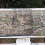 長篠・設楽原の戦い 古戦場跡 史跡 墓所跡・愛知県新城市